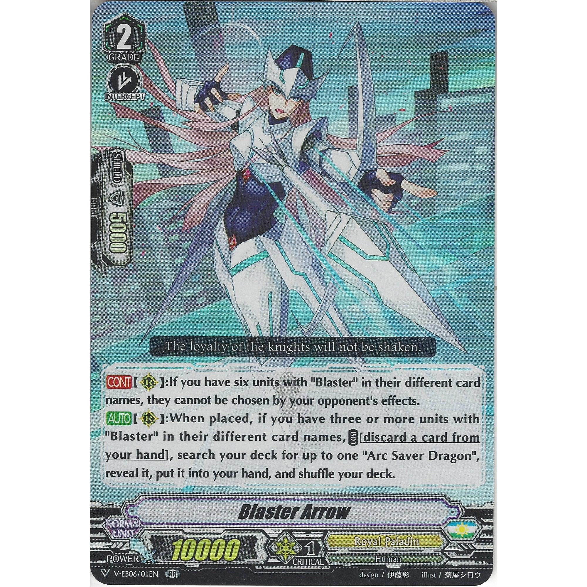 Cardfight Vanguard TCG V-EB03//040EN C Common Card First Aid Celestial Peniel