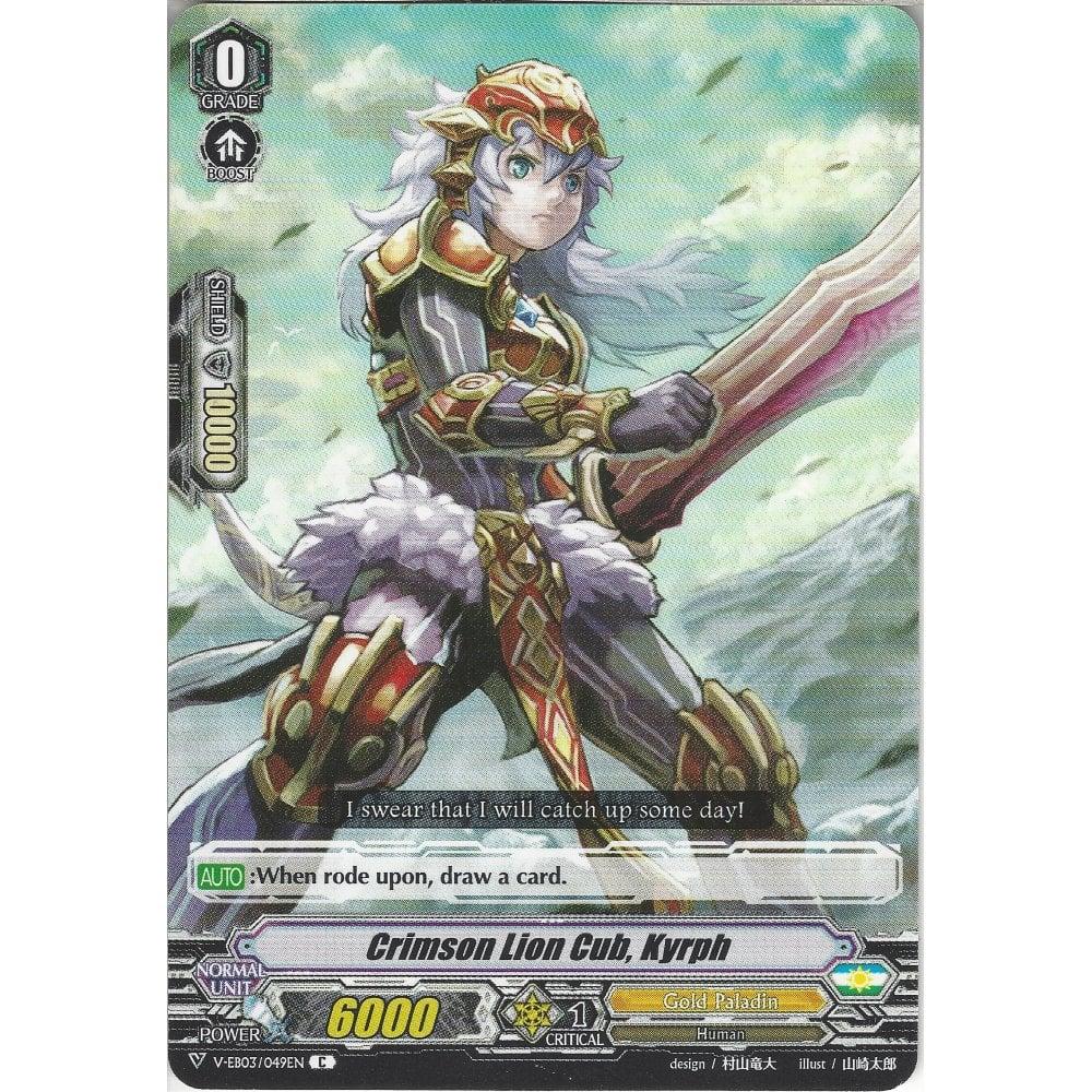 V-EB10//043EN C DantegalCommonCardfight Vanguard Trading Card Game TCG