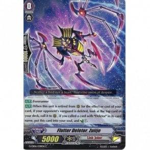 CARDFIGHT VANGUARD CARD CLOUDMASTER DRAGON G-BT05//030EN R RARE