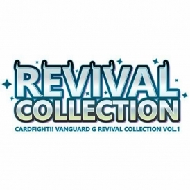 Cardfight Vanguard Revival Collection G-RC01 Sealed Booster Box: 10 Packs