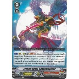 Cardfight! Common Card Vanguard Miko of Elegance V-BT03//053EN C Fumino
