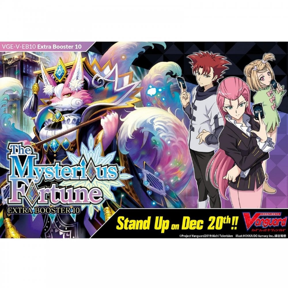 Ultrarare Miracle Collection Booster x 12 Cardfight Vanguard TCG