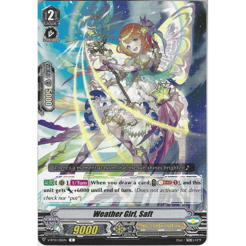 V-BT01//051EN C Cardfight Vanguard: Weather Girl Saft Common Card