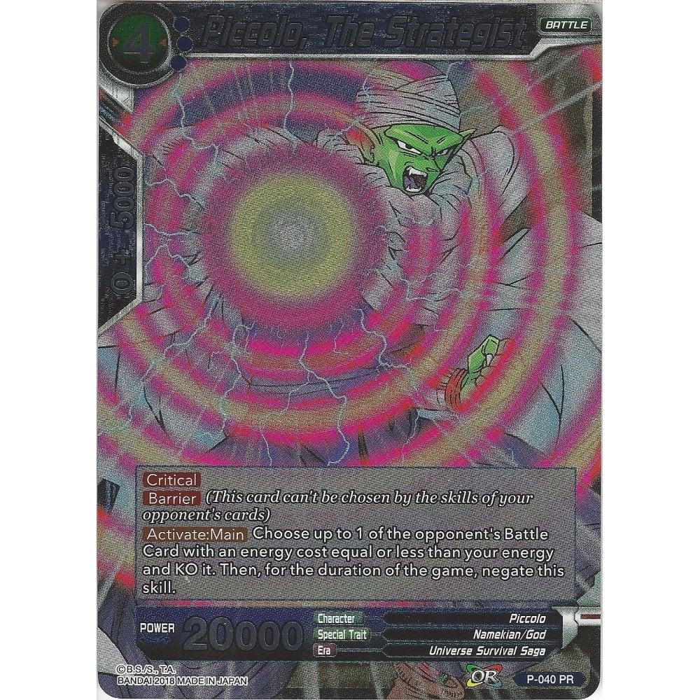 Piccolo the Strategist P-040 PR FOIL Dragon Ball Super TCG NEAR MINT