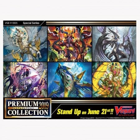 Cardfight!! Vanguard Premium Collection 2019 Booster Box