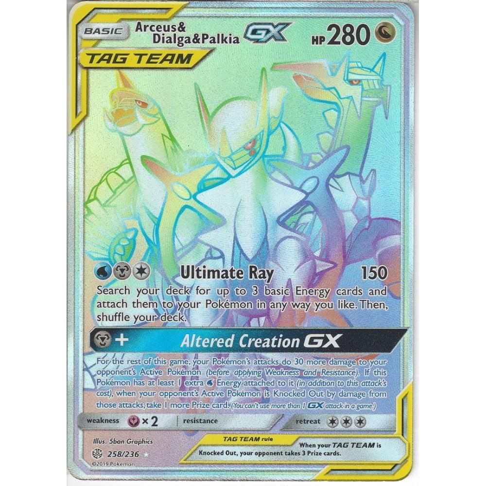 Pokemon Trading Card Game 258/236 Arceus & Dialga & Palkia