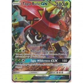 Marshadow GX Half Art SM59 Tin Promo Black Star