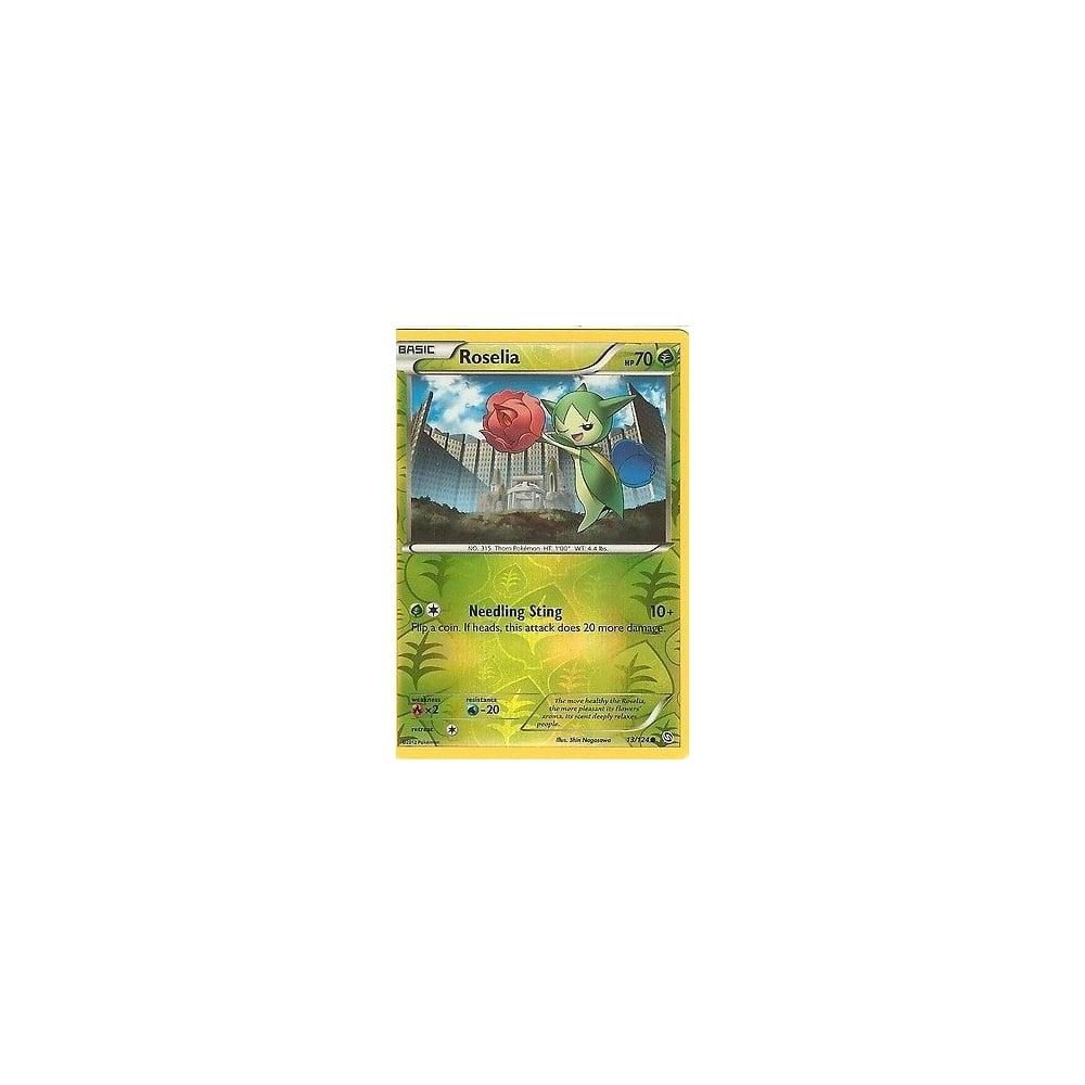 2017 Upper Deck Goodwin Champions Canvas Mini #16 Rhino MultiSport Card