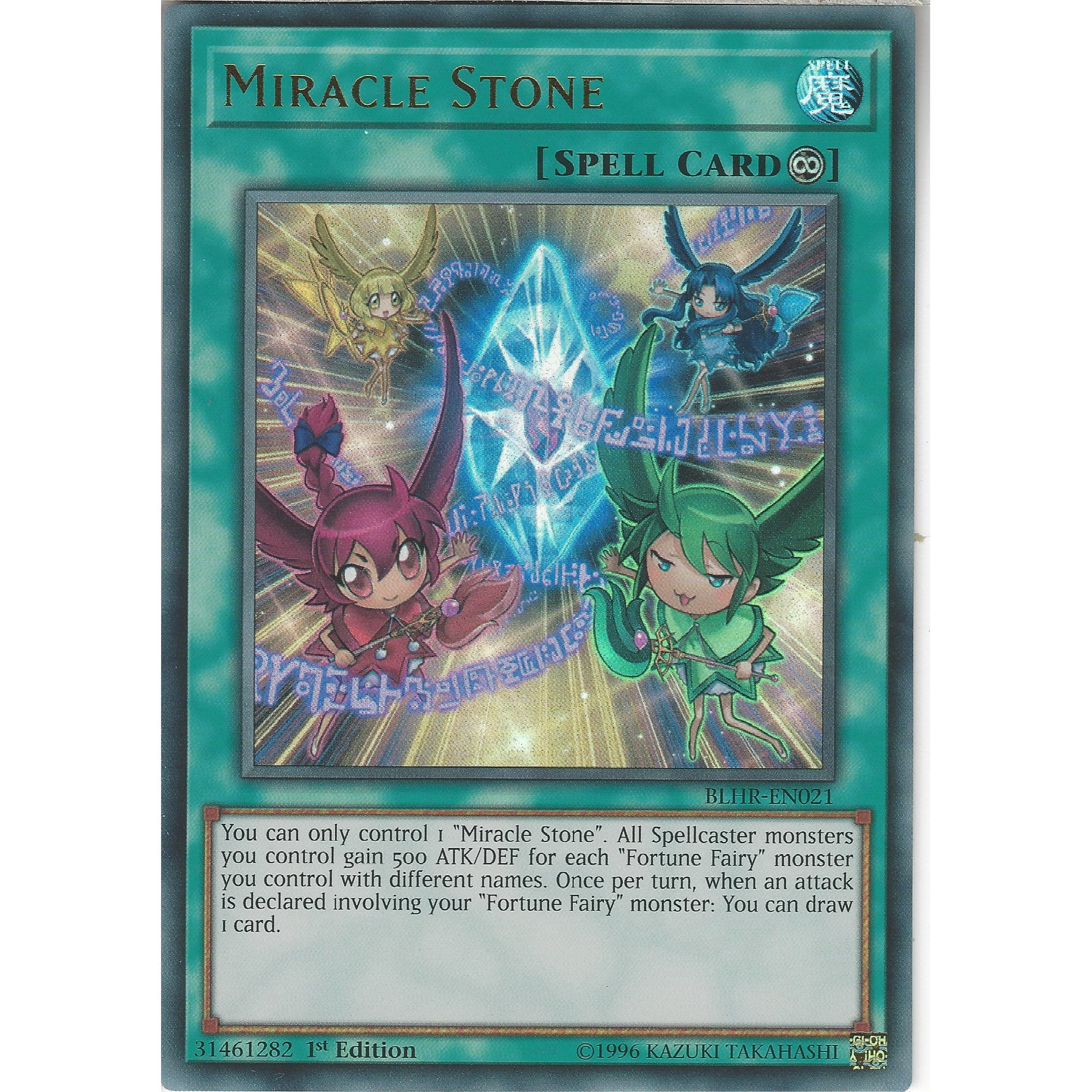 édition Ninjitsu-Art du miracle Transformation Yugioh! de 1 Secret Rare