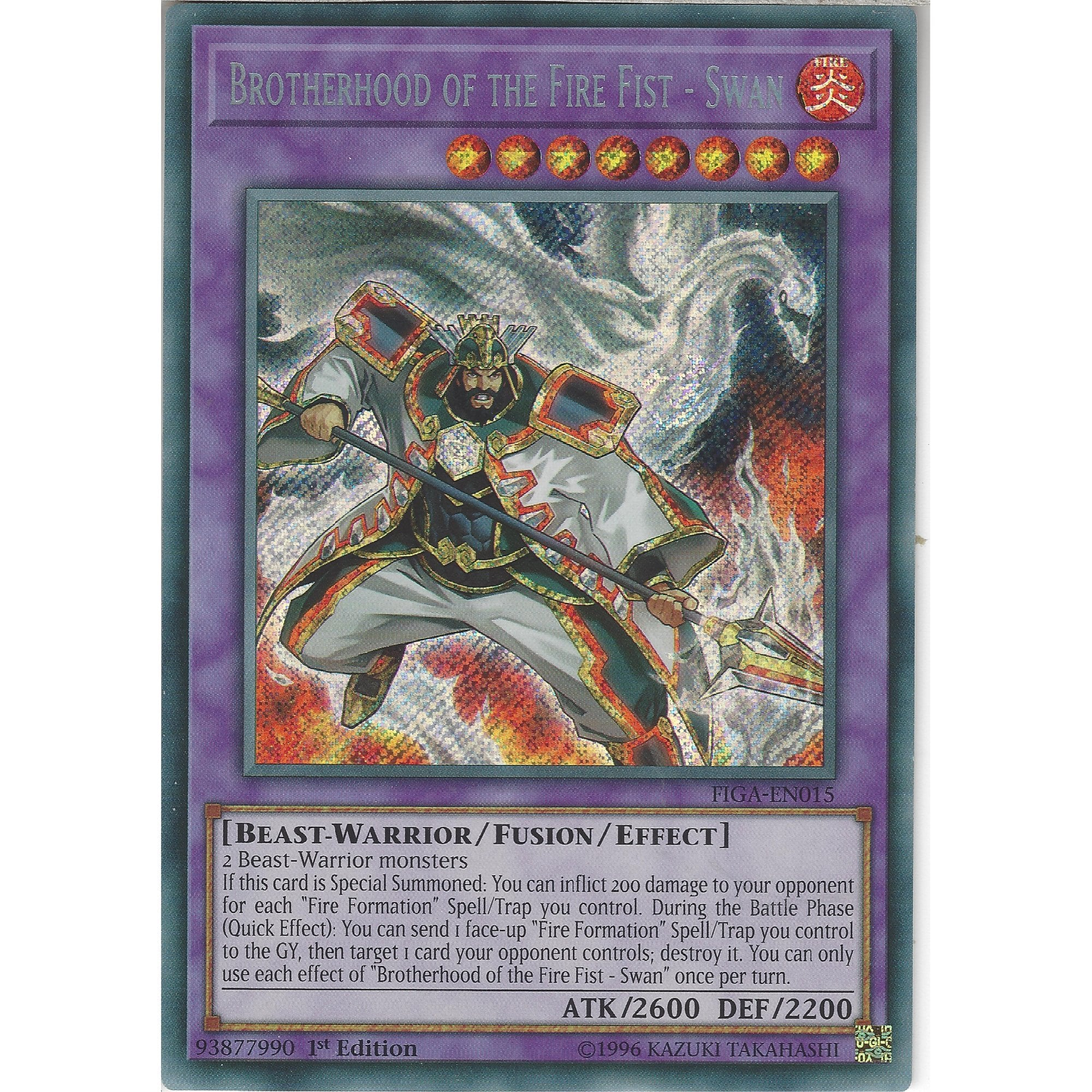 SUPER RARE 1ST ED ROOSTER YUGIOH x 3 FIGA-EN025 BROTHERHOOD OF THE FIRE FIST