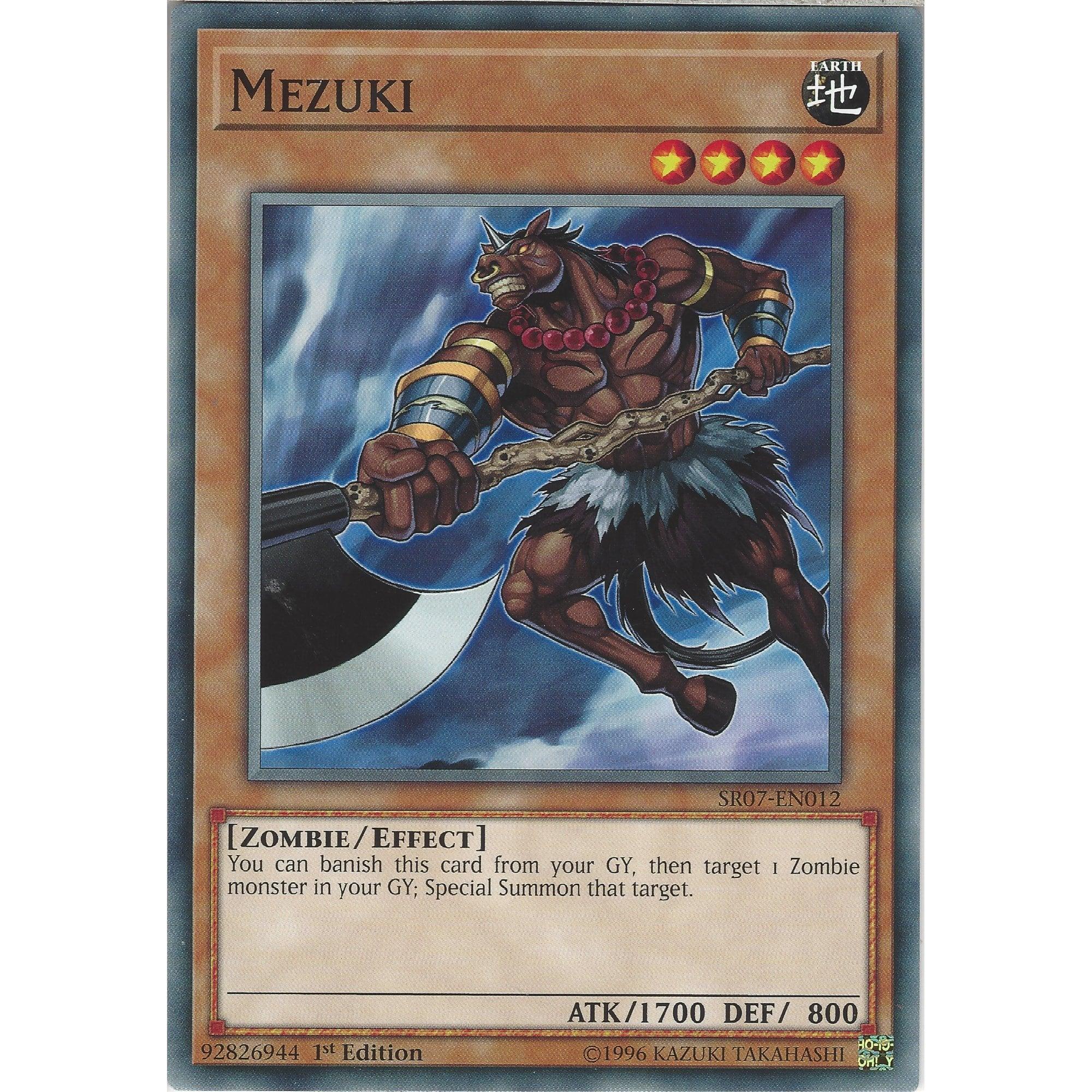 Mezuki 1st Edition - Common SR07-EN012